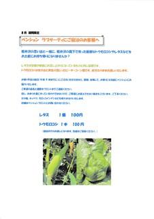 IMG_20160807_0001.jpg